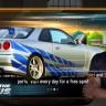 CSR Racing 2, Hızlı ve Öfkeli Serisindeki Araçlarla Dönüş Yapacak