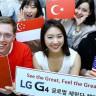 LG, Piyasaya Sunmadan Önce 4000 Kişiye LG G4 Veriyor