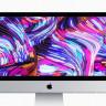Apple, Türkiye'de de Satışa Çıkardığı Yeni Nesil iMac'leri Duyurdu: İşte Fiyatları