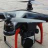 4K Çekim Özelliği Sunan Yeni Bir Drone: DJI Phantom 3