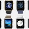 Apple Watch'ın Alınması ve Alınmaması İçin 5'er Neden