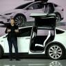 Tesla, Otomobilleri Adeta Evcilleştiren Yeni Özelliğini Duyurdu: Gelişmiş Çağırma