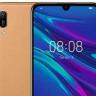Huawei Enjoy 9e'nin Teknik Özellikleri ve Renk Seçenekleri Ortaya Çıktı