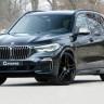 G-Power, BMW X5 M50d'ye 475 Beygir Gücü Sunan Güç Ayarlama Programını Duyurdu