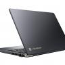 Toshiba Dizüstü Bilgisayarlar Artık Dynabook Markasıyla Satışa Çıkacak