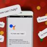 Google Asistan'ın Arayüzü Baştan Aşağı Yenilendi