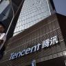 Tencent'in Çin'de Oynanan Oyunları Tüm Dünyaya Sunduğu WeGame X Platformu Herkese Açıldı
