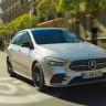 Mercedes-Benz B-Serisi, Üçüncü Nesliyle Türkiye'ye Geldi