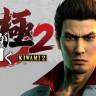 Yakuza Kiwami 2'nin PC'ye Geleceği Kesinleşti ve Ön Sipariş Dönemi Başladı