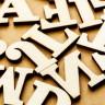 Dilbilimciler, Dünyanın En 'Garip' Dillerini Seçti