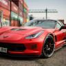 GM, Corvette'i Geçen Hafta Kimseye Çaktırmadan Öldürdü