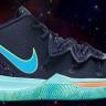 Nike'ın Düz Dünyacıları Kafaya Aldığı Yeni Tasarım Ayakkabısı
