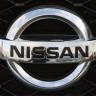 Nissan, Ulusal Parklar için Ultimate Titan Tasarlıyor