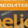 MediaTek Yeni 10 Çekirdekli Helio X20 Çipsetini Tanıttı