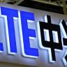 ZTE, 2019 Yılının İlk Çeyreğinde 762 Milyon TL Net Kâr Elde Etti