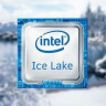 Intel'in Yeni Nesil İşlemcilerini Üreteceği Tarihler Belli Oldu