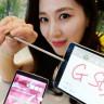 LG'nin Yeni Telefonu G Stylo, 2TB Hafıza Kartıyla Geliyor!