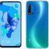 4 Kameralı Huawei P20 Lite 2019'un Özellikleri Belli Oldu