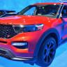 Ford, Hibrit Kamyonetler ve SUV'lar Üretmek İçin Kolları Sıvadı