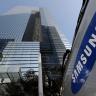 Samsung, Singapur'da Huawei Cihazlarının da Dahil Olduğu Takas Listesini Yayımladı