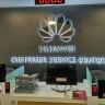 Huawei, Türkiye'deki Kullanıcıların Gönlünü Çalacak Bir Servis Kampanyası Başlattı