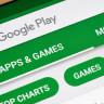 Play Store'a Cinsel İçerik, Nefret Söylemi ve Esrar İçin Yeni Kurallar Eklendi