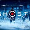 Ghost of Tsushima'nın 2020'nin İlk Yarısında Çıkacağı İddia Edildi
