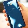HTC, Kullanıcılardan Gelen Şikayetler Üzerine U11'in Android 9 Dağıtımını Durdurdu