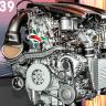 Mercedes AMG'nin Yeni Motoru Hakkında Bilgiler Ortaya Çıktı