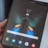 İddialara Göre Samsung Galaxy Fold'un Çıkış Tarihi Ortaya Çıktı