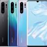 Huawei P30'un 12GB RAM'e Sahip Modeli TENAA'da Ortaya Çıktı