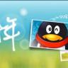 Tencent, Kendi Mobil İşletim Sistemini Tanıttı