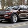 Ford, Arka Süspansiyon Sorunu Nedeniyle 1,2 Milyon Aracı Geri Çağırıyor