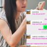 Çinli Programcı, İşteyken Kız Arkadaşına Cevap Vermesi İçin Bir Sohbet Botu Geliştirdi