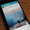 Amazon'un Instagram'a Rakip Olan Hizmeti Spark Sonlandırıldı