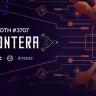 Dünyanın En Hızlı Süper Bilgisayarlarında Sıralama Değişti: Frontera İle Tanışın