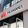 Huawei, 2019'da Akıllı Telefon Satışında 100 Milyonu Geride Bıraktı