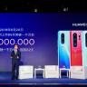 Huawei'nin Gövde Gösterisi Yaptığı Sevkiyat Rakamları Sunumu