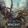Eski Blizzard Başkanı, World Of Warcraft'ın Devam Oyunu Hakkında Konuştu