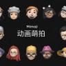 Xiaomi, Mimoji'yi Apple'dan Çaldığını Söyleyenlere Dava Açacak