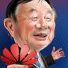 Huawei'nin CEO'su: HongMeng OS, Android ve MacOS'dan Daha Hızlı