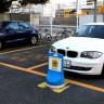 Japonlar, Kiraladıkları Otomobilleri Kullanmadan Geri Veriyorlar