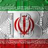 İran, Bitcoin ile Yapılan Tüm İşlemleri Yasakladı