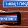 Google Çeviri'nin Kamerayla Çeviri Özelliği, 100'den Fazla Dili Destekler Hale Geldi