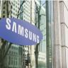 Samsung, Katlanabilir Bir Artırılmış Gerçeklik Gözlüğü Üzerinde Çalışıyor