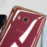 HTC'nin Wildfire E İsimli Bir Akıllı Telefon Üzerinde Çalıştığı Ortaya Çıktı