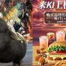 KFC'nin Bitirebilene FF14'te Binek Hayvan Verdiği, Kabile Doyuran Menüsü