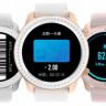 Huami AmazFit GTR Akıllı Saati 74 Gün Pil Ömrüne Sahip Olacak