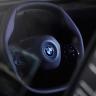 BMW, Otonom Elektrikli Aracı iNext İçin Alışılmışın Dışında Bir Direksiyon Tasarladı
