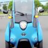 Toyota, 3D Yazıcılarla Yeni Araba Üretimine Başladı